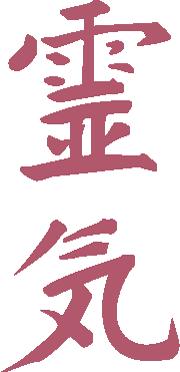 Reiki kanji or symbol in rose